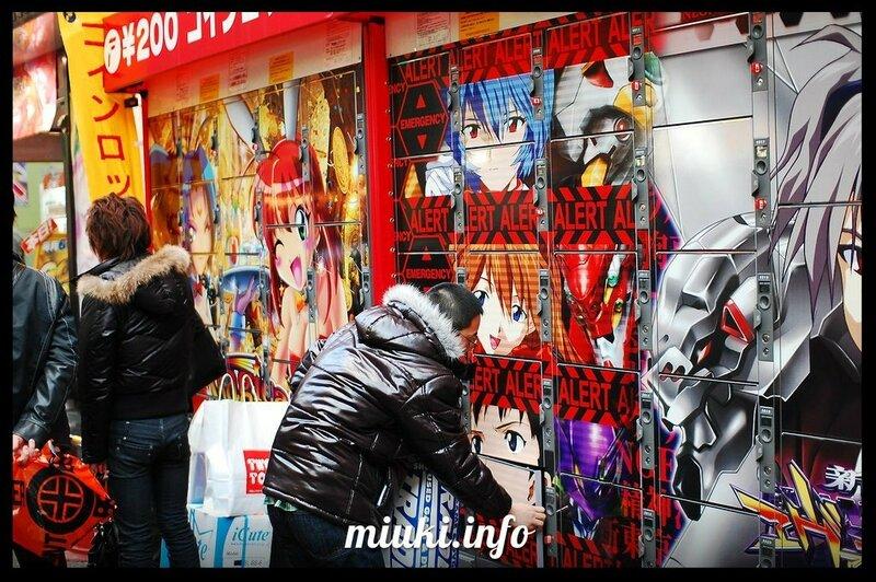 Японский квартал Акихабара - обитель отаку и игровых автоматов