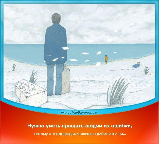 http://img-fotki.yandex.ru/get/6446/192610752.a/0_b15a4_35f58e53_XL.jpg.jpg