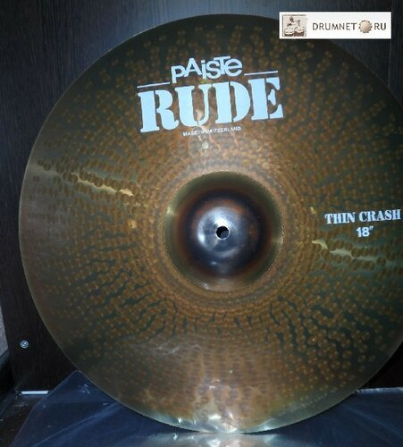 Paiste Rude 18 Thin Crash! новая!