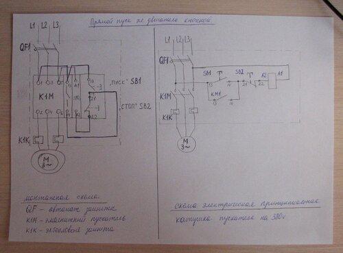 Системы и схемы управления шаговыми двигателями без