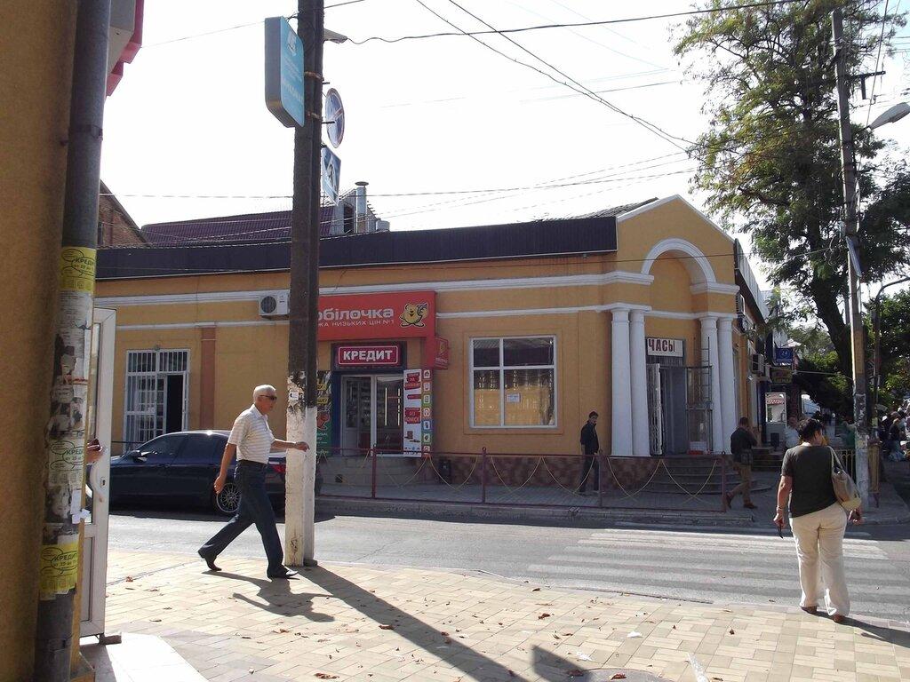 Белгород-Днестровский, города Украины