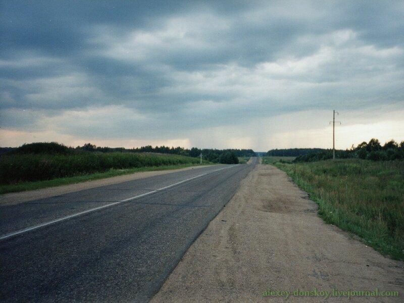 Дорога к Ярославлю