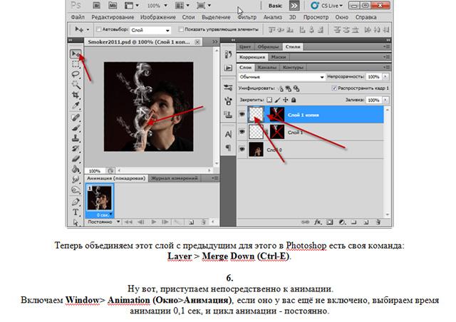 https://img-fotki.yandex.ru/get/6446/231007242.19/0_1149e4_1b183d93_orig