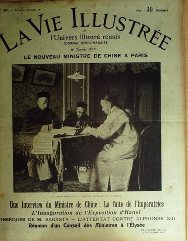 8. В 1905 году в журнале «Жизнь в иллюстрациях» впервые появилась статья об «Идеальном дворце» трудо