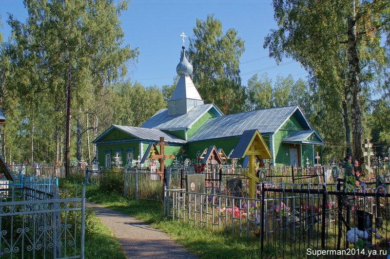 село Рудне-Никитское - Храм Рождества Христова