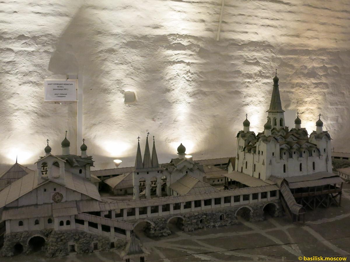 Соловецкие острова. Соловецкий монастырь.