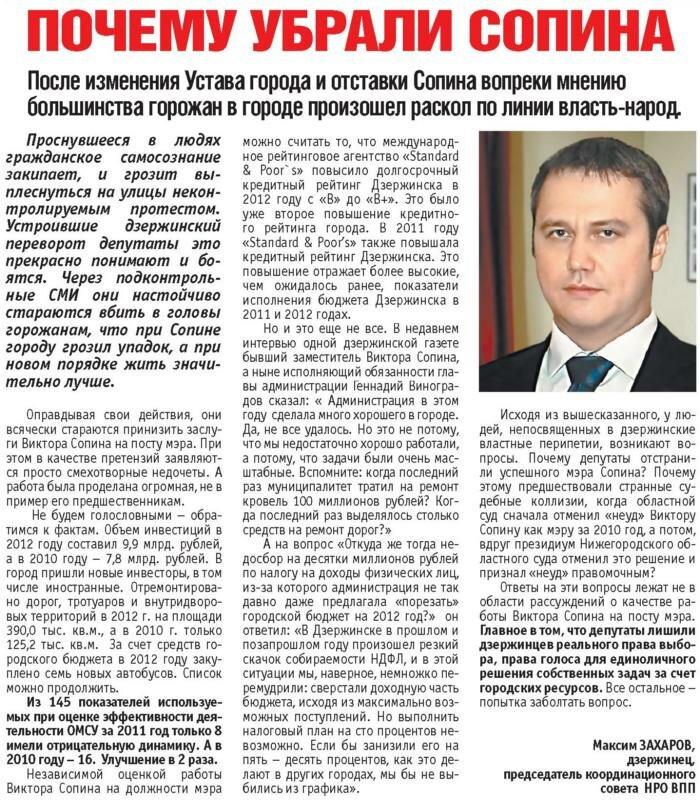 http://img-fotki.yandex.ru/get/6446/31713084.4/0_a932d_4fc86914_XL.jpg