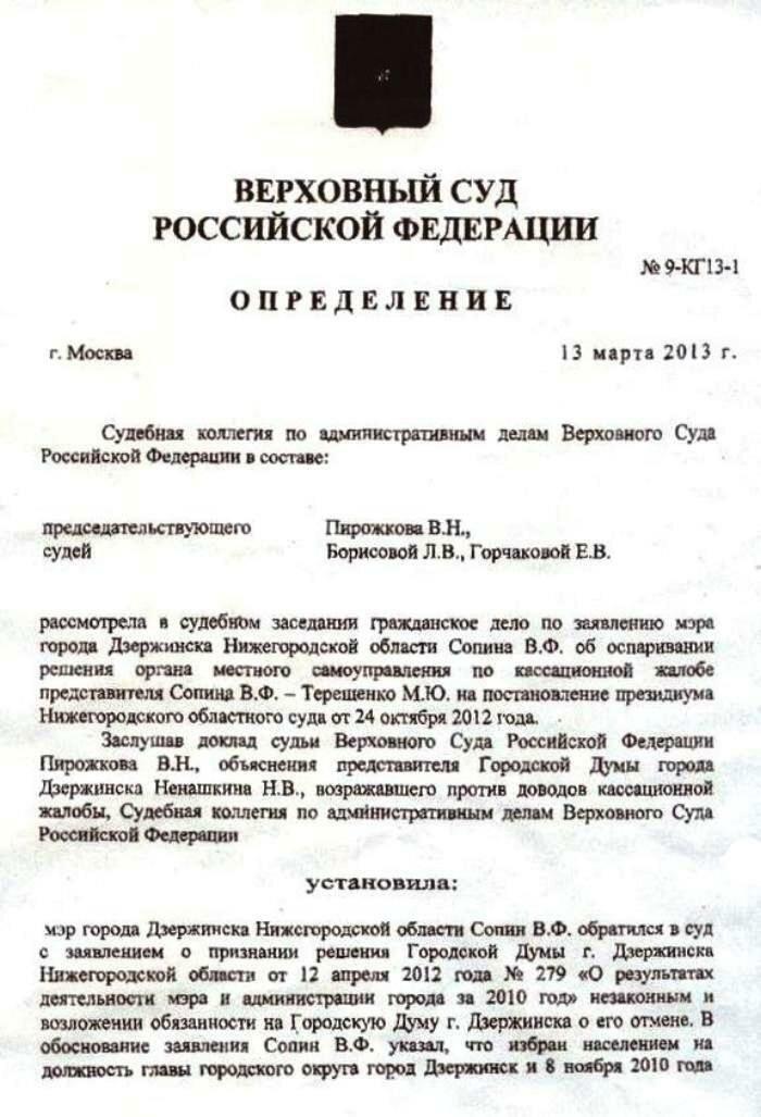 http://img-fotki.yandex.ru/get/6446/31713084.4/0_bf18b_7de4c5b3_XXXL.jpg.jpg
