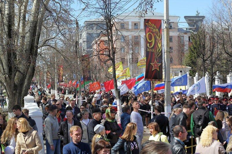 Демонстрация на ул. Московской