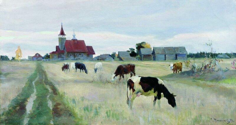 Сергей Виноградов. Осень, 1898.