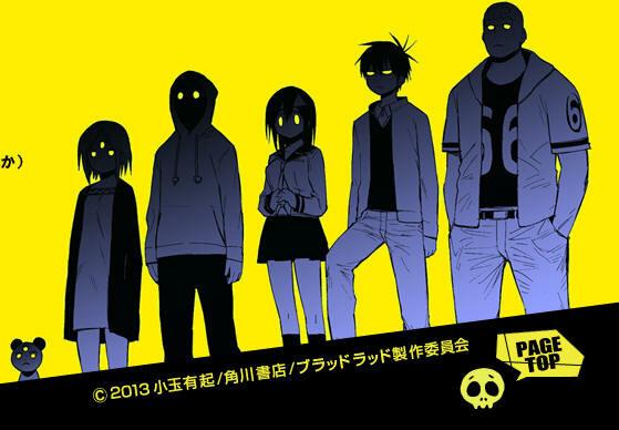 blood lad, аниме 2013, сумерки, кровавый парень, наконец-то!