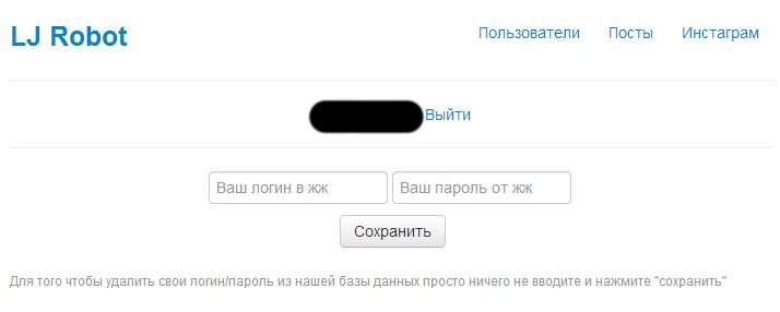 http://img-fotki.yandex.ru/get/6446/481825.2d/0_73ac7_4370e8ad_orig.jpg