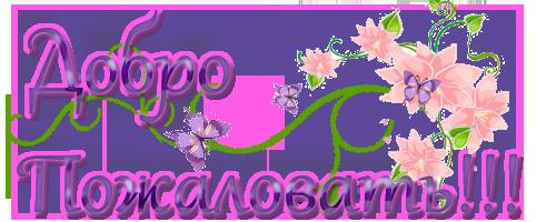 http://img-fotki.yandex.ru/get/6446/65387414.11e/0_c7889_a034d494_L.jpg