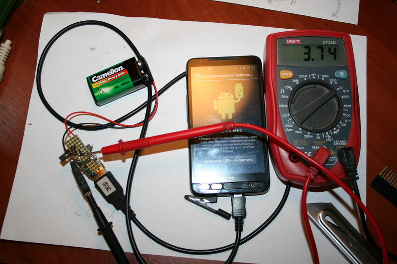 как нельзя зарядить смартфон хабр