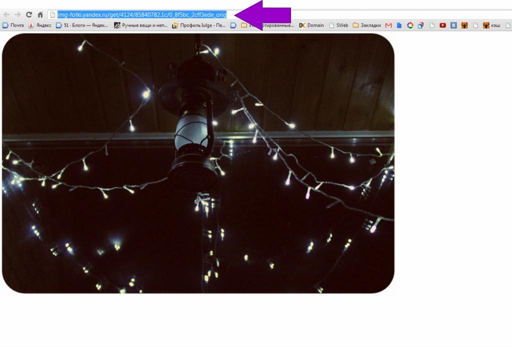 как загружать фото на фликре для юбилейных