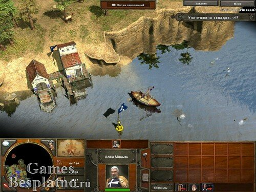 Age of Empires 3. Complete Collection / Эпоха Империи 3. Полная коллекция