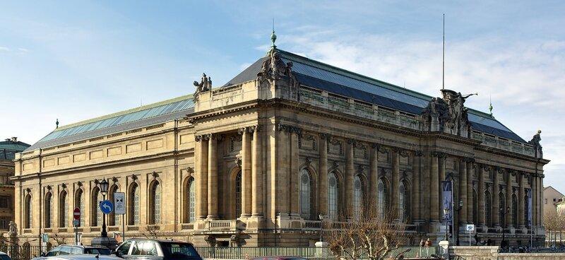 Музей истории и искусства