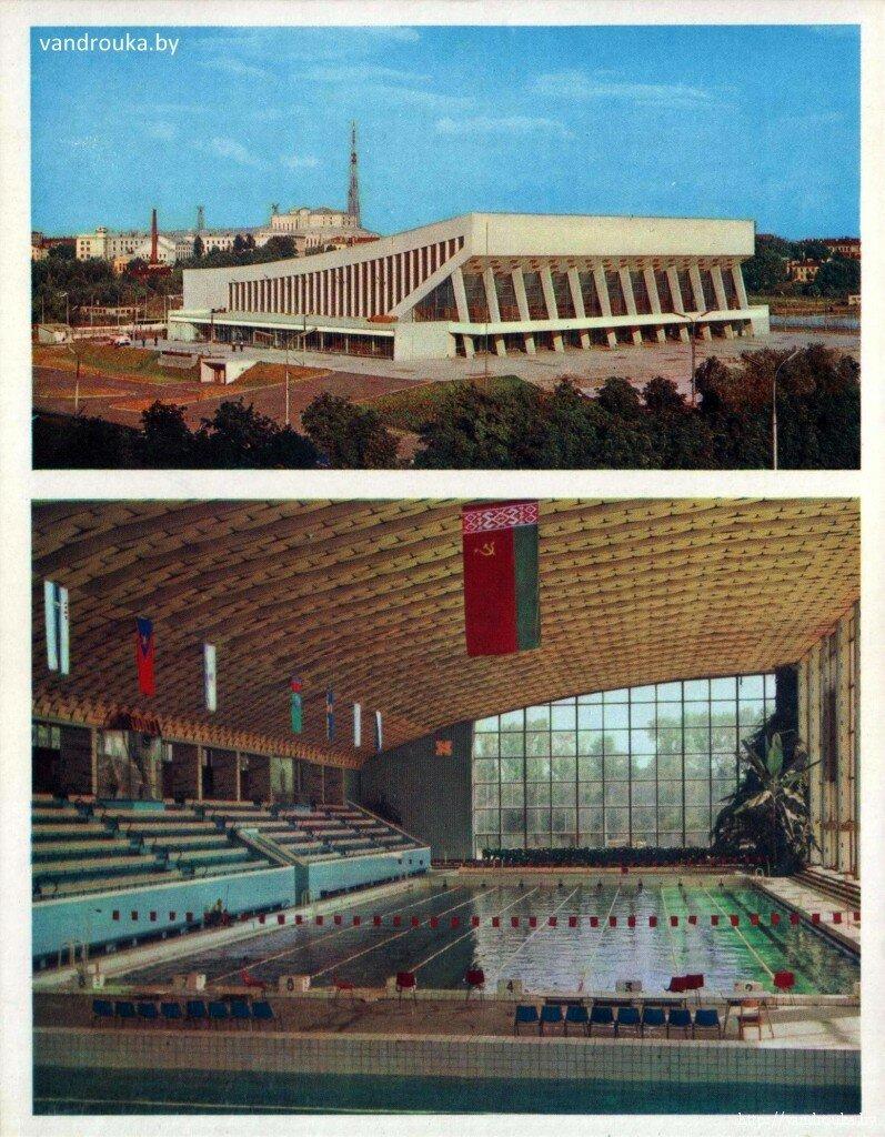 4. Сверху — Дворец спорта, снизу — бассейн Дворца водного спорта