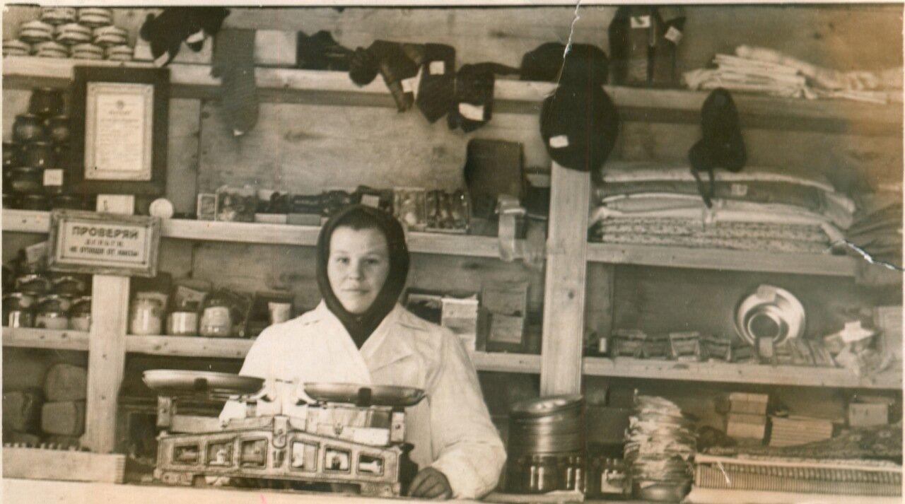 В деревенском магазине. 50-е гг.