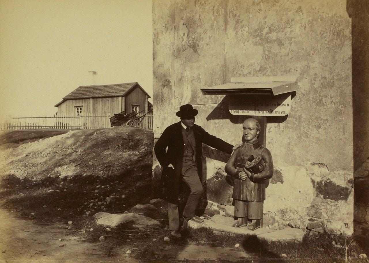 Сборщик пожертвований.  1885.