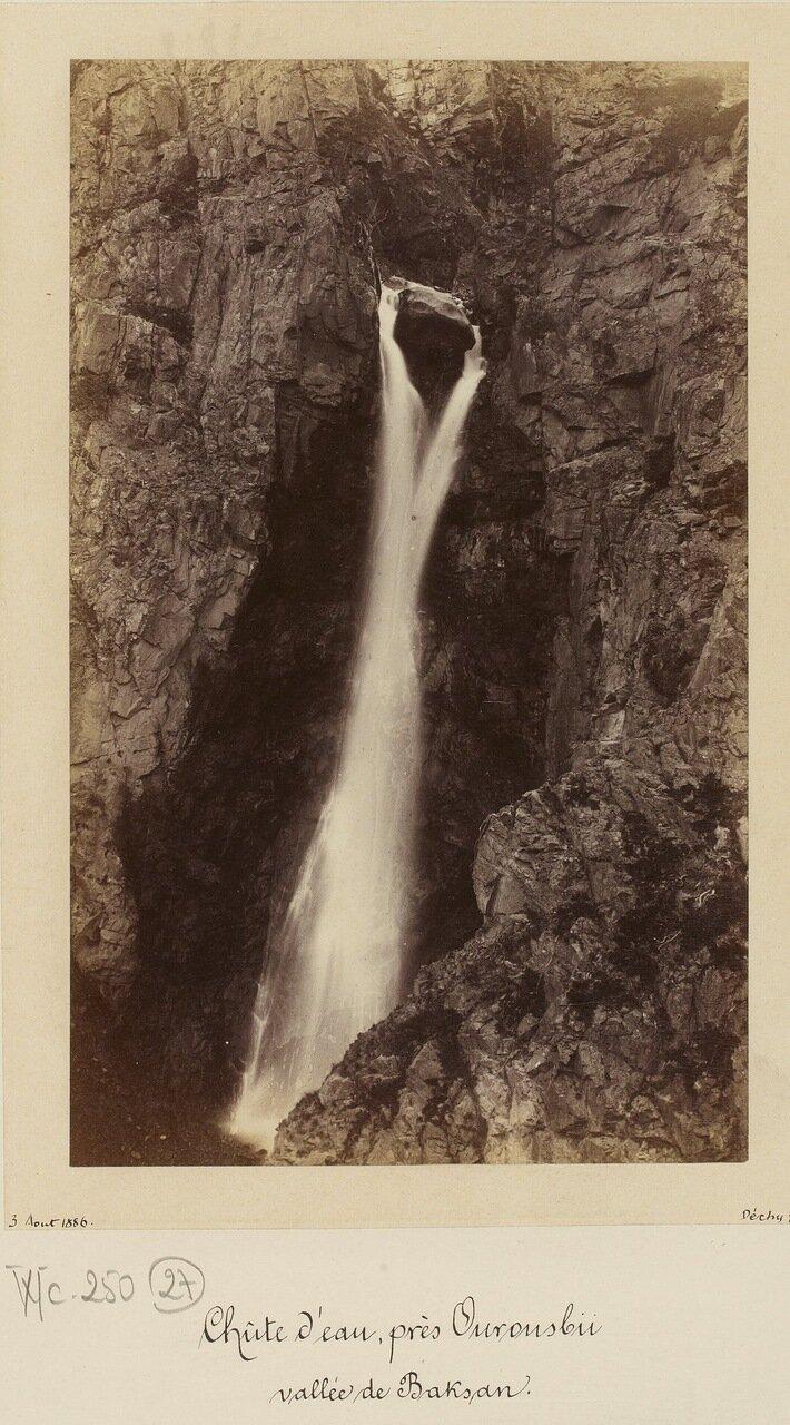 Водопад в Баксанской долине
