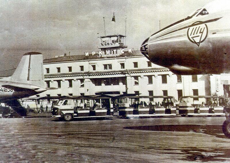 Аэропорт Иркутска в 50-ых годах