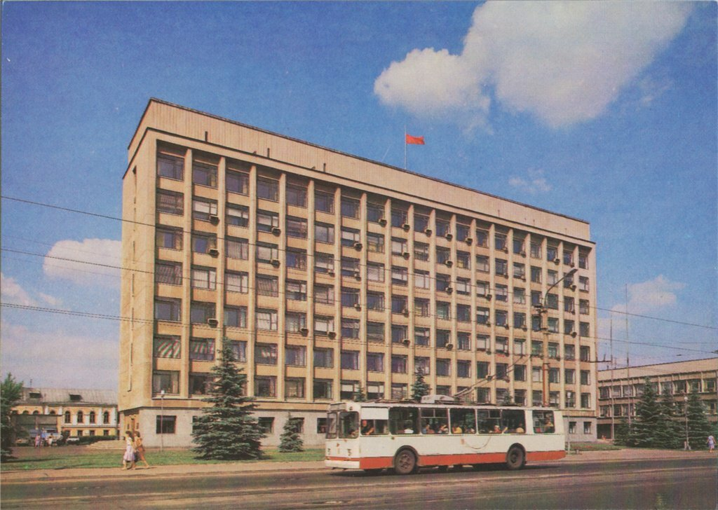 Здание обкома КПСС