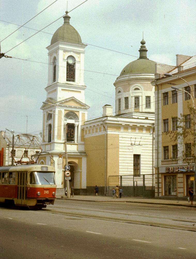 Тверской проспект