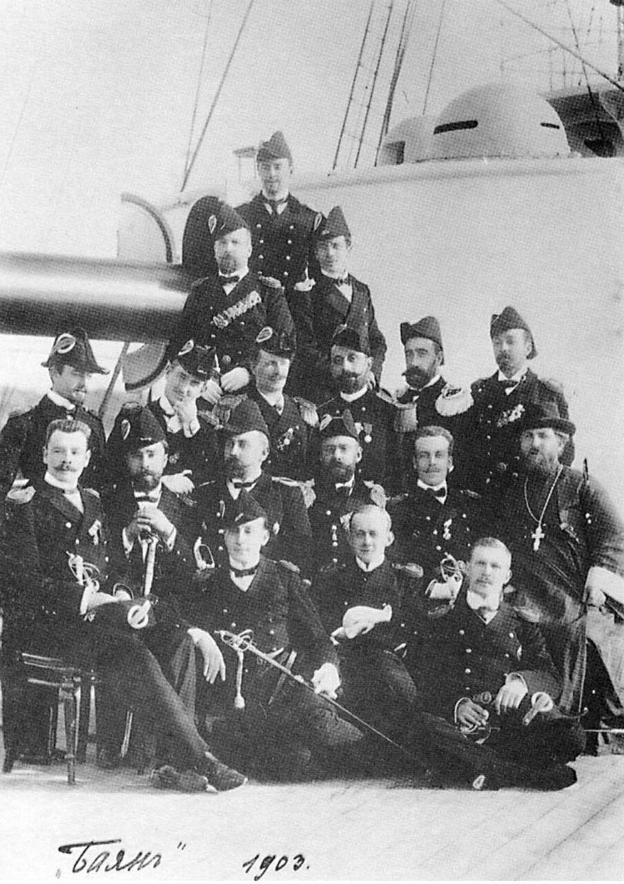 Броненосный крейсер 'Баян'