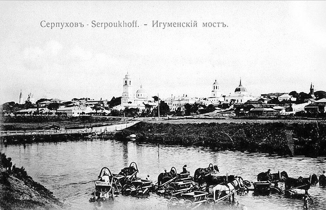 Игуменский мост