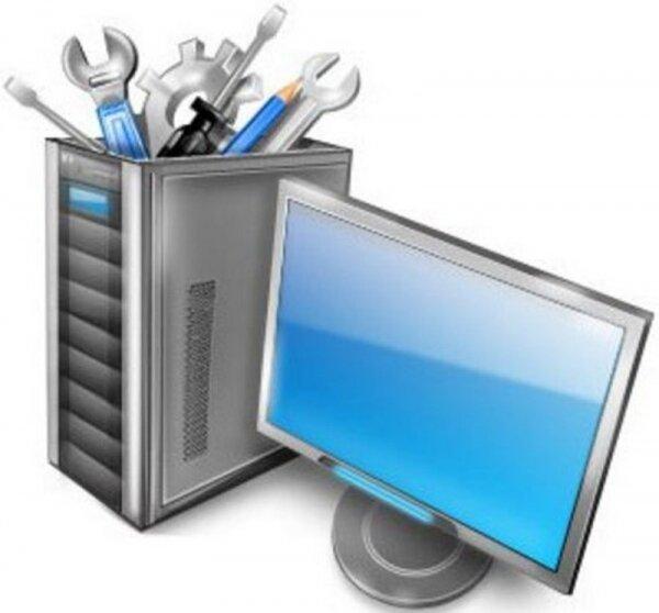 Компьютерные секреты