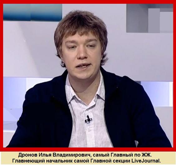 Дронов Илья на Москва 24_2а.jpg