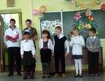 Поздравление агитбригады начальной школы
