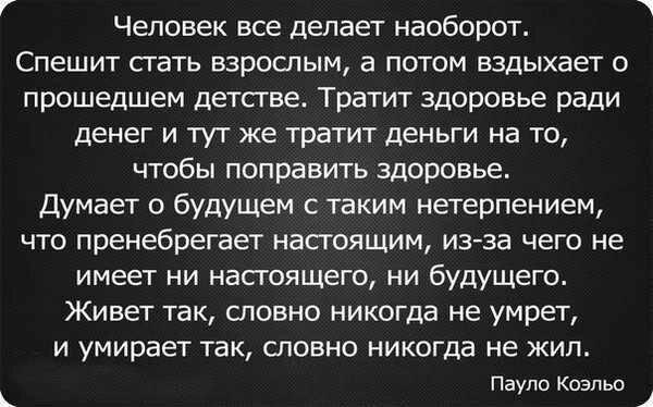 http://img-fotki.yandex.ru/get/6447/117086783.7/0_11bb25_802ea6e1_XL.jpg