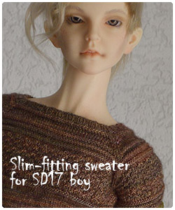 Granado Lads slim-fitting sweater