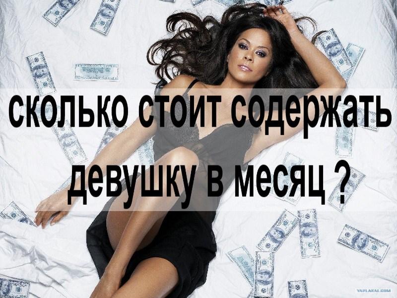Пизду лизать начальнице русское порно