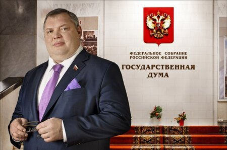 #давайраспускайся! Сбор подписей за роспуск Государственной Думы.
