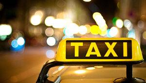 В одном из регионов России создано такси для спортсменов