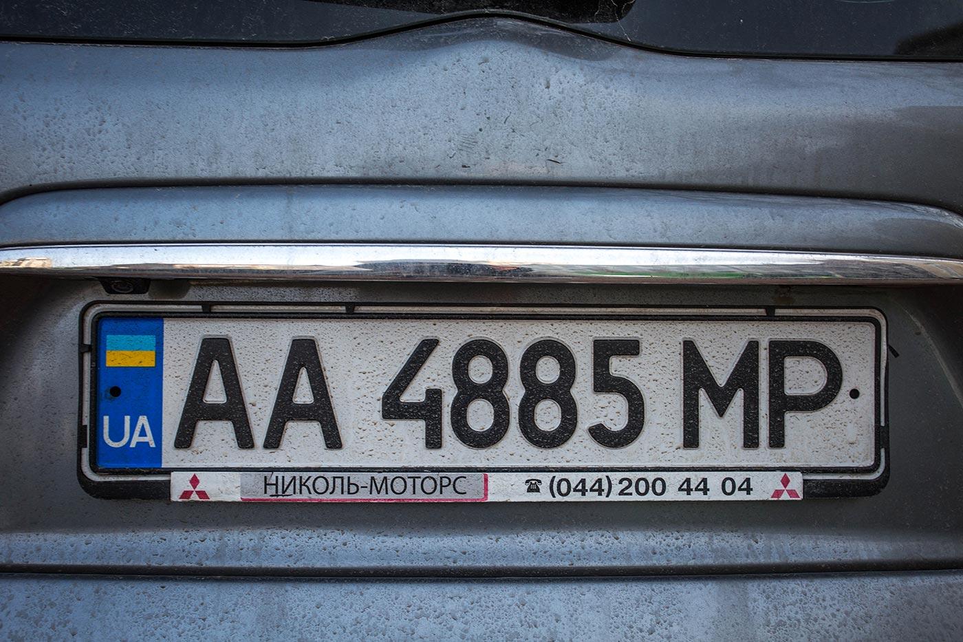 Украина поменяла номера