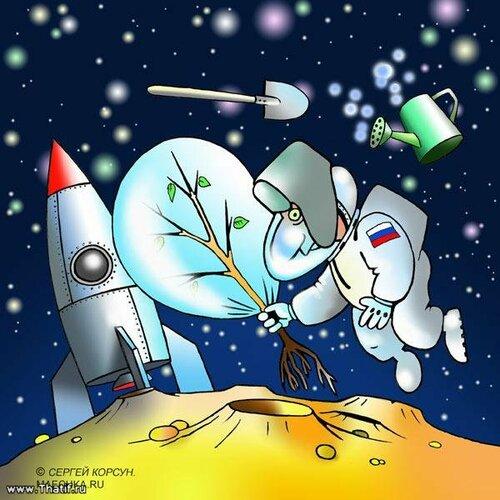 Космические частушки