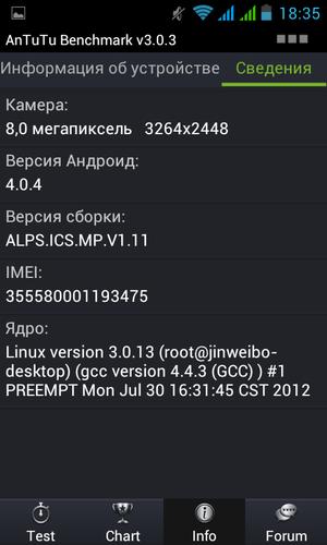 Характеристики Star N8000 для Helpix.ru