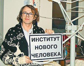 Сергей Бугаев Африка