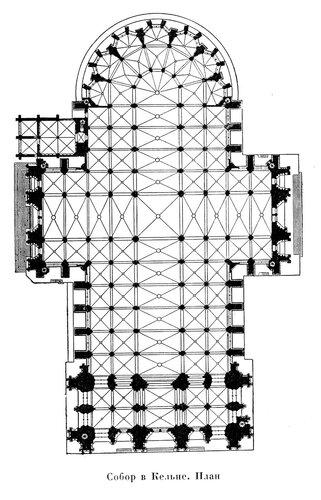 Собор в Кельне, план