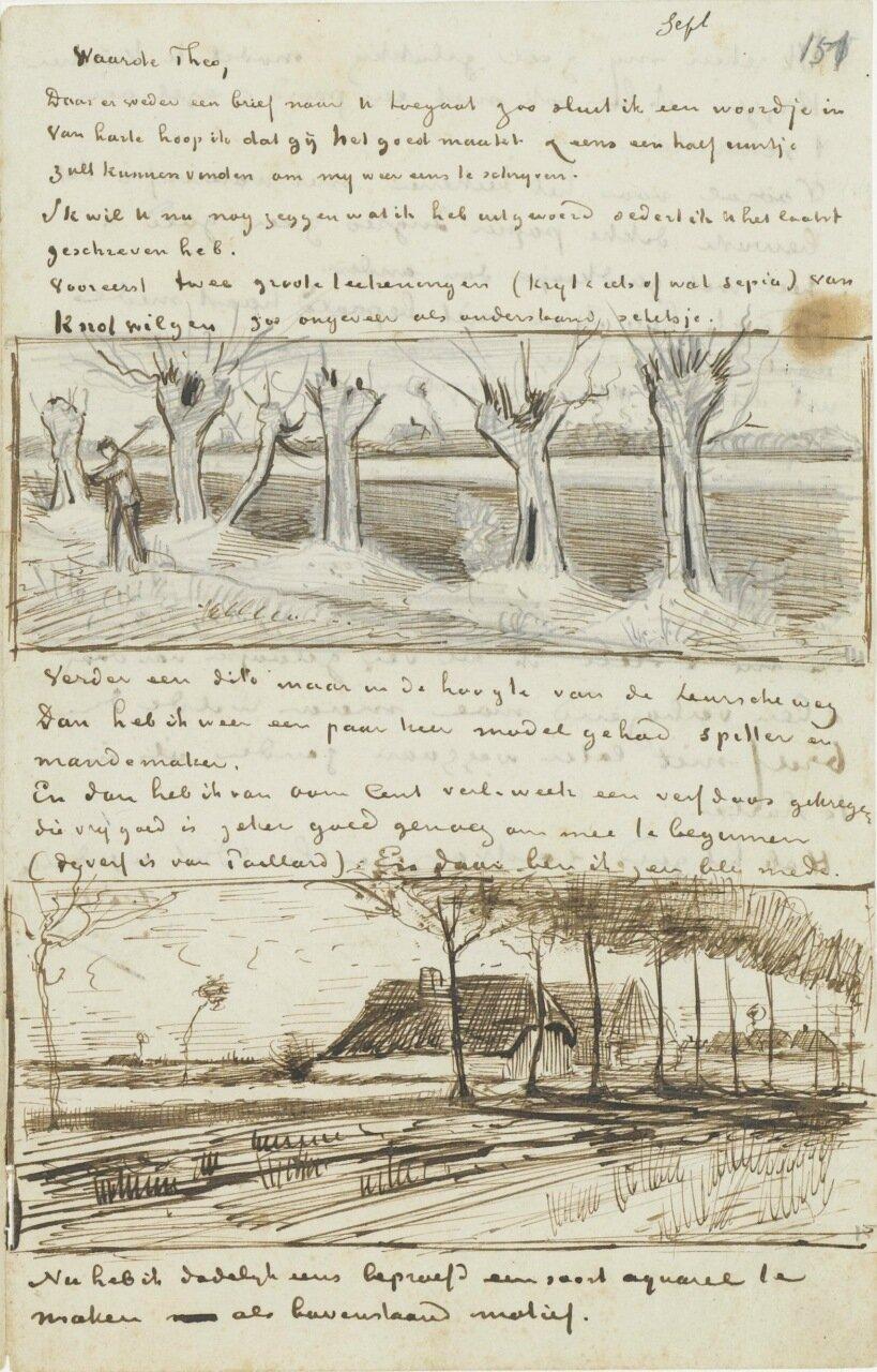1809.jpg