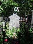 Могила Татьяны и Прокофия Муратовых