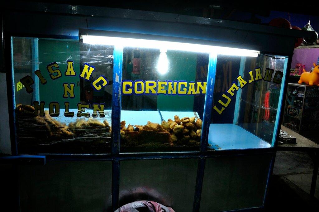 Горенган