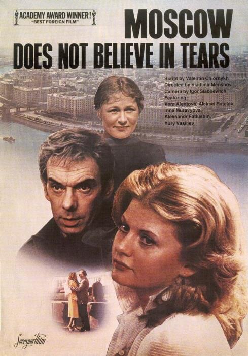Как снимали фильм Москва слезам не верит