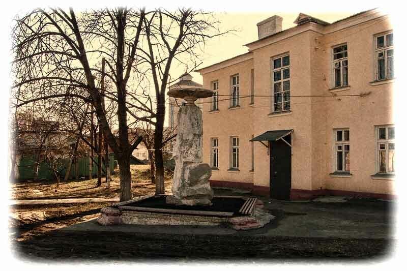 Белгородский фонтан на Вокзальной улице