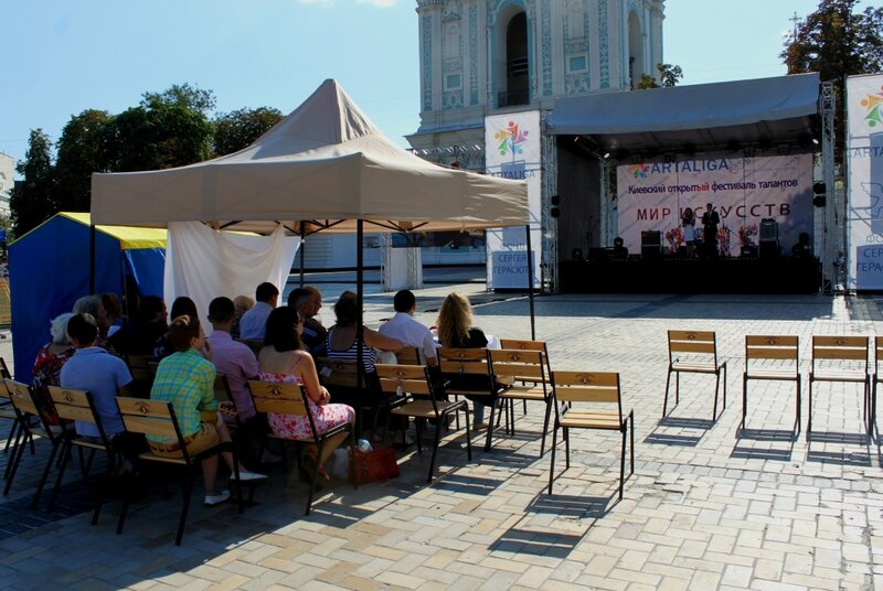 Финал Фестиваля Мир искусств Софиевская площадь Киев