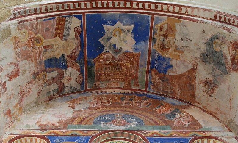 Сошествие Святого Духа на апостолов. Фреска на своде собора в Гелати, с северной стороны